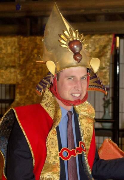 William d'Angleterre quittera le Japon ce dimanche pour rejoindre Pékin