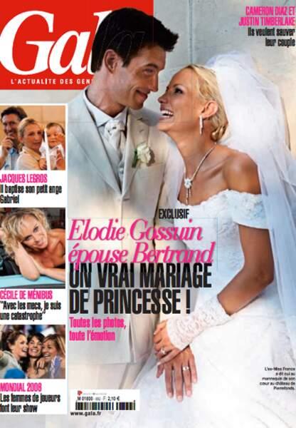 Le mariage est célébré en 2006