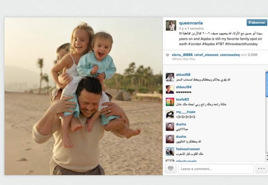 Souvenir à Aqaba, l'endroit préféré de Rania pour des vacances en famille