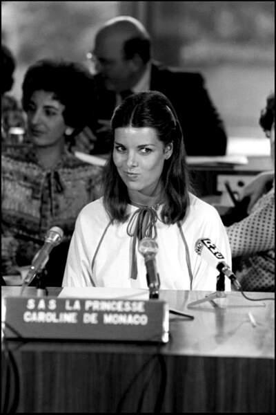 La princesse Caroline de Monaco en conférence à l'Unesco en 1979