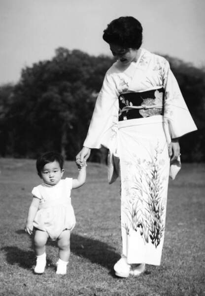 Naruhito du Japon
