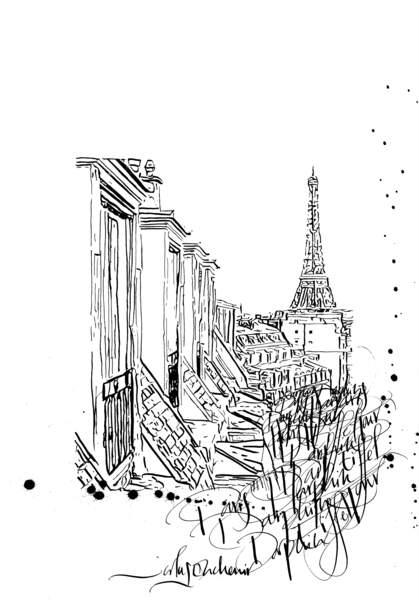La Tour Eiffel, Nicolas Ouchenir pour Darphin