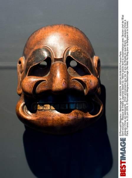 Masque de théâtre Japonais datant du 18ème siècle exposé au Musée du quai Branly - Jacques Chirac à Paris.