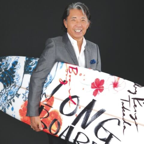 Kenzo Takada: Happy birthday Longboard!