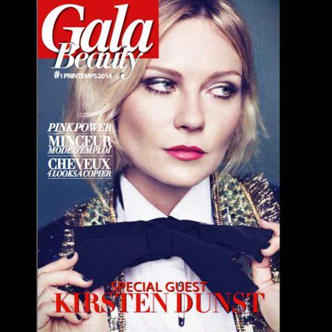 Kirsten Dunst à la Une du premier Gala Beauty