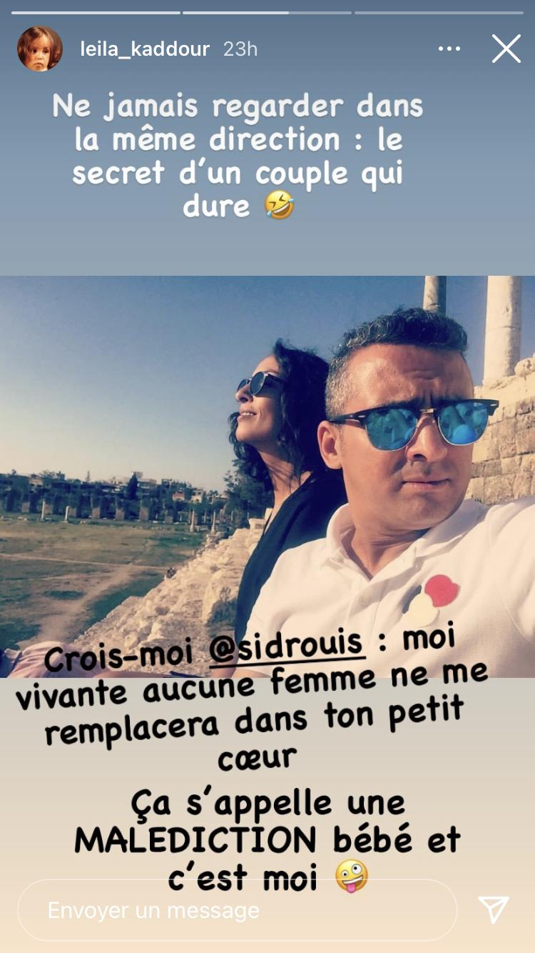 Leïla Kaddour-Boudadi et son frère, Sid Rouis.
