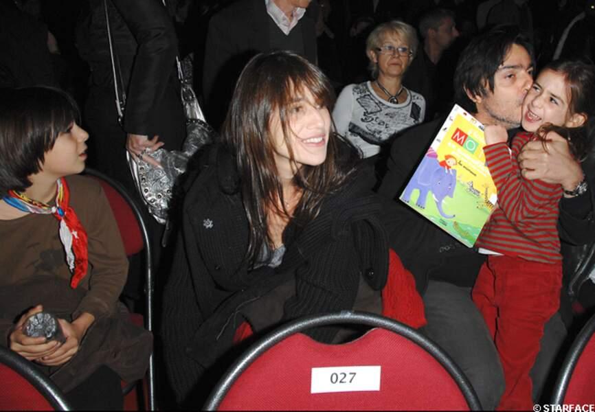 Avec Ben et Alice, leurs deux premiers enfants en 2007