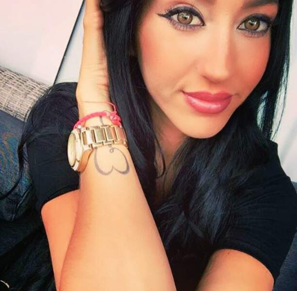 Aurah Ruiz (femme Jesé PSG)