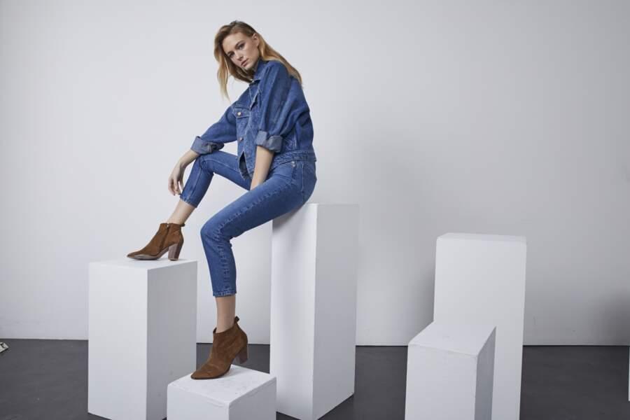 Ensemble écoresponsable Rebirth : Jean mom à 125€ - veste jeddah 185€, Reiko