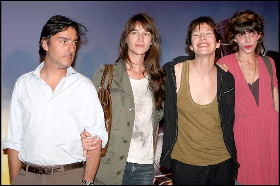 Charlotte Gainsbourg, Yvan Attal, Jane Birkin et Lou Doillon à l'avant-première de Spiderman en 2007
